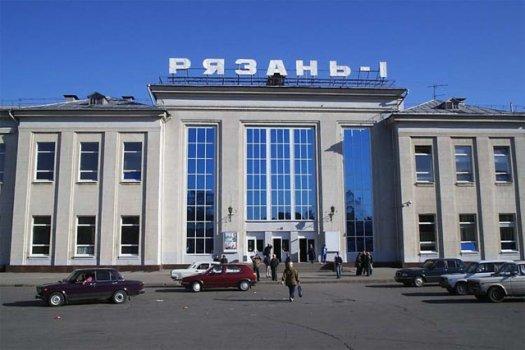 Туризм в России. Рязань.